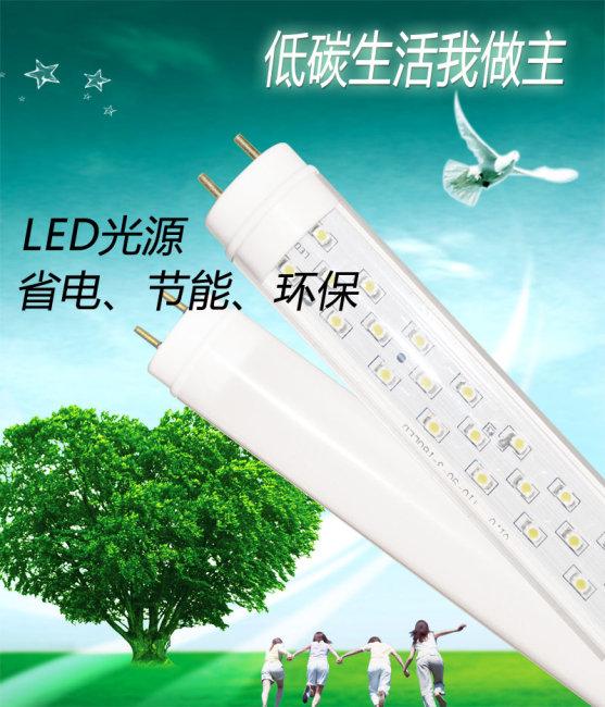LED生产厂家